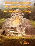 Stephen T. Chang - Sistemul complet de autovindecare